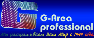 G-Area Professional